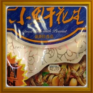 driedfishwpeanut